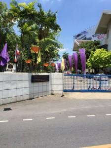 thai工業省2