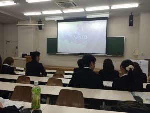 大同大学第15回におい研究交流会