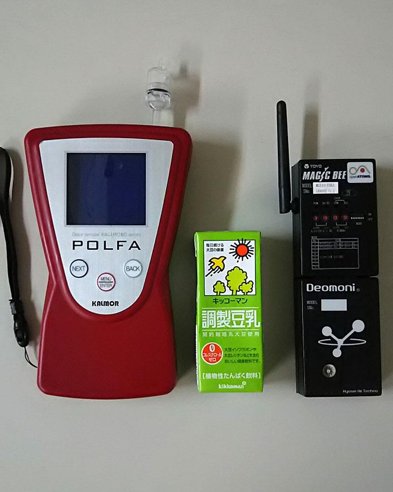 臭い測定機
