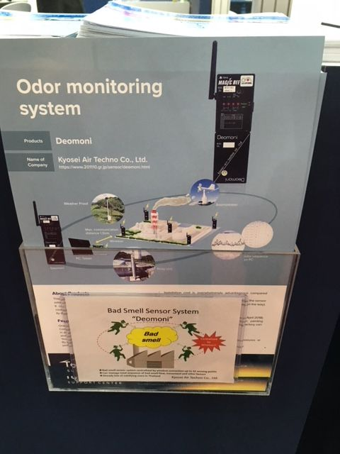 Odor monitoring system