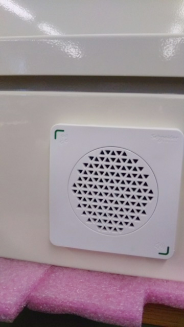 デオモニの電光掲示盤のアラーム