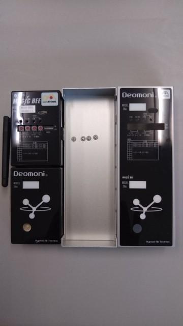 Deomoni+モバイルバッテリ