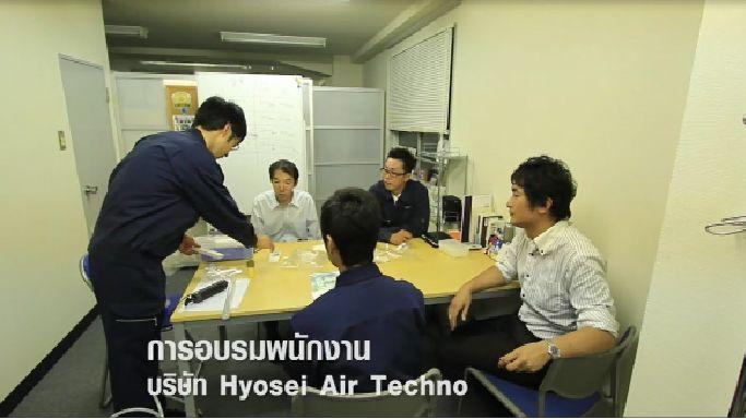 タイでの臭気対策
