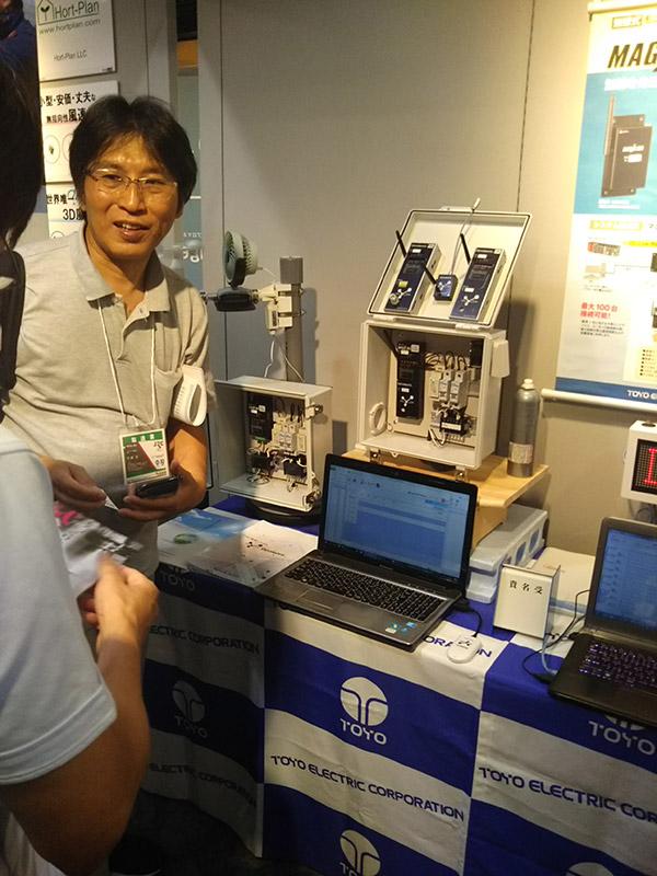 センサ/IoT技術展