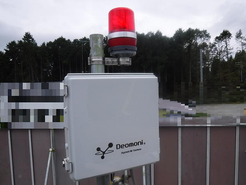 deomoni&臭気異常時の発報システム