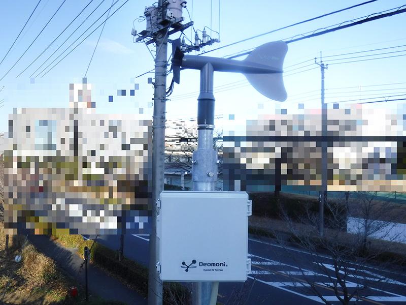 deomoni&風向風速計システム