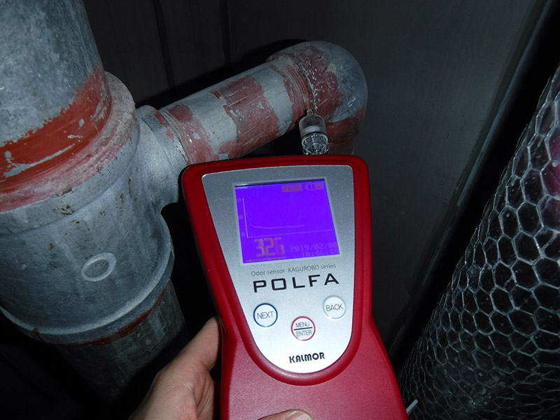 においセンサーによる臭気調査