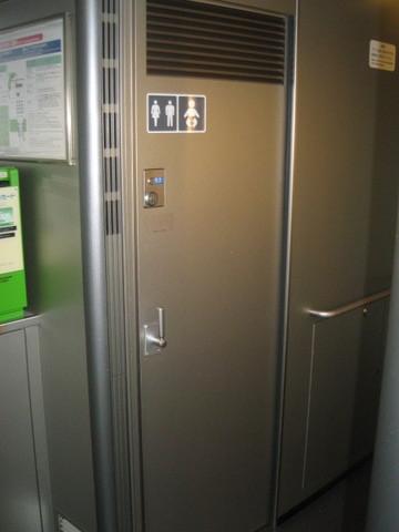 新幹線トイレドア